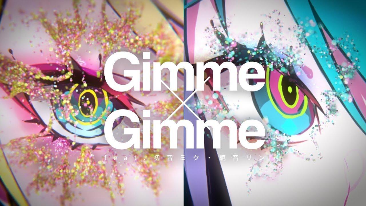 Gimme×Gimme