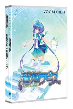 Lapis First Press Limited Edition.jpg