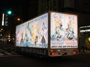 Vocaloid best promotional truck 1