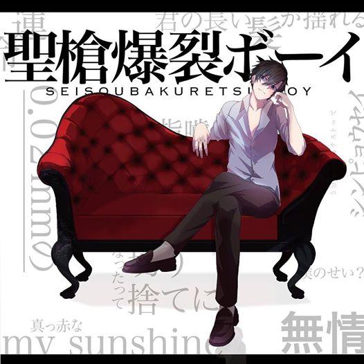 Seisou Bakuretsu Boy / CD