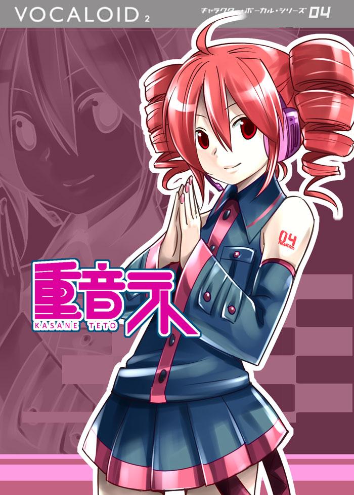 Ongaku No Hikari/¿Con qué vocaloid se indentifican?