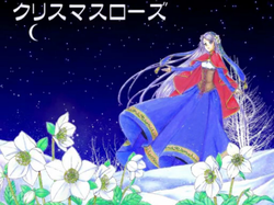 "Image of ""クリスマスローズ (Christmas Rose)"""