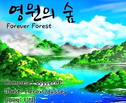 Forever Forest ~영원의 숲~ (Forever Forest ~Yeongwonui Sup~)