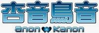 Anonkanon logo.png