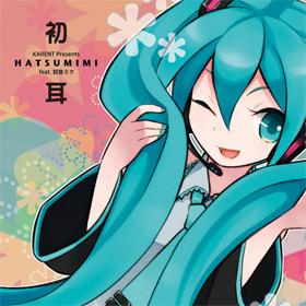 KARENT presents 御伽噺と恋物語 feat. 初音ミク (KARENT presents Otogibanashi to Koi Monogatari feat. Hatsune Miku)