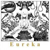 Eureka album.jpg