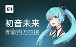最美印记 (Zuì Měi Yìnjì)
