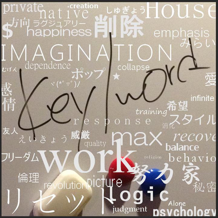 Key/Word (Single)