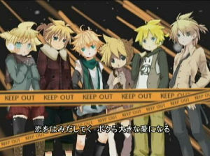 KEEP×OUT!