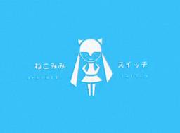 "Image of ""ねこみみスイッチ (Nekomimi Switch)"""