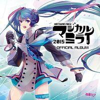 Magical Mirai 2015 album.jpg