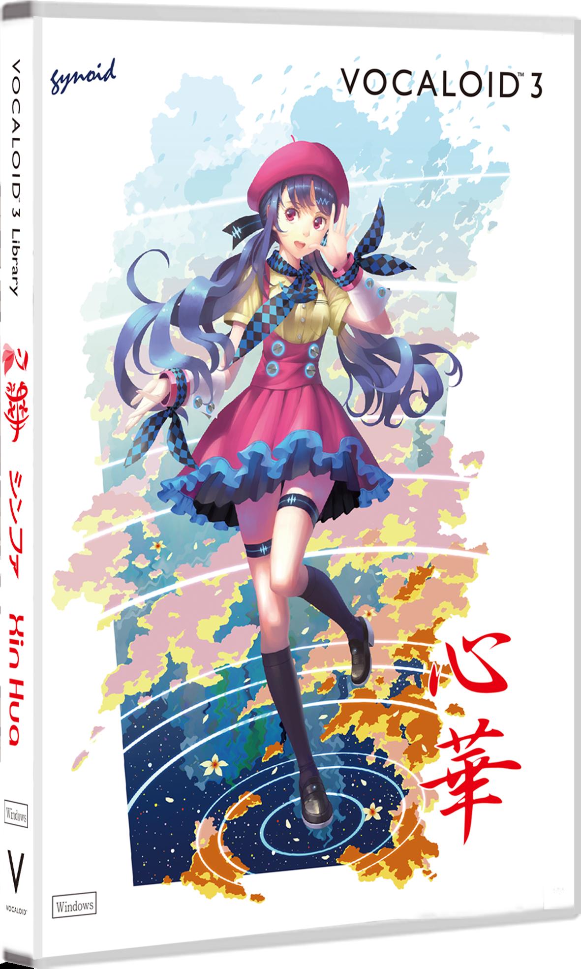 Xin Hua (VOCALOID3)