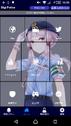 Yuzuki Yukari DigiPolice App