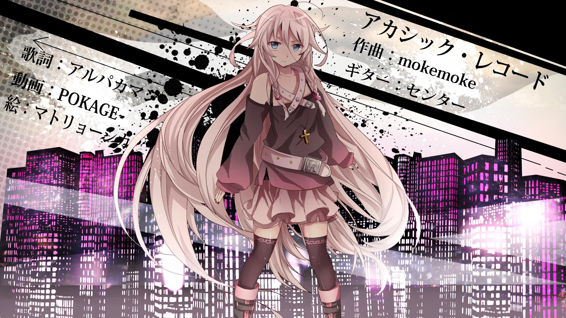 アカシック・レコード (Akashic Record)