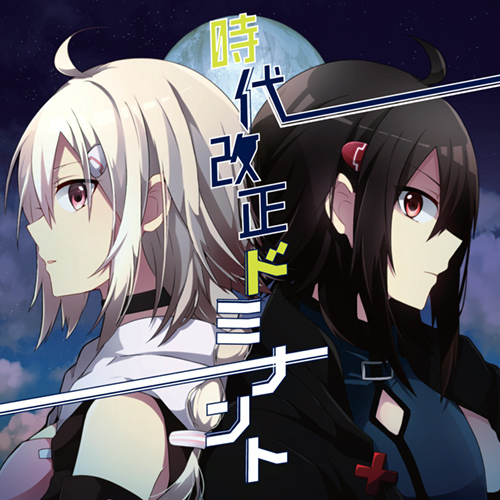 Jidai Kaisei Dominant / CD