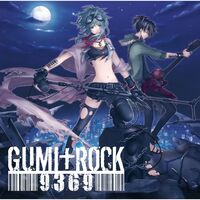 GUMI ROCK - Album.jpg