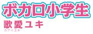 Kaai Yuki логотип