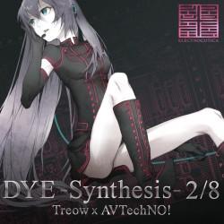 DYE -Synthesis- 2/8