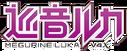 Logo LUKAV4X