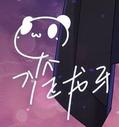 Yuezheng longya autograph