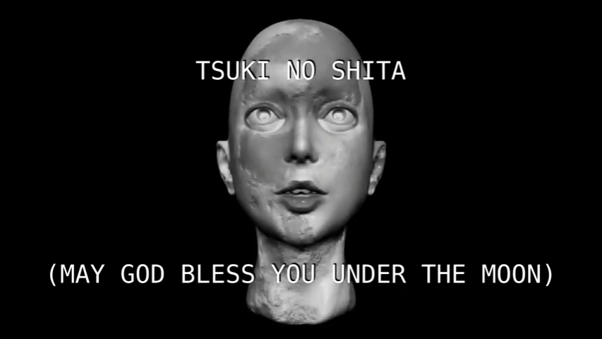 月の下 (Tsuki no Shita)