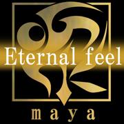 Eternal feel (Single)