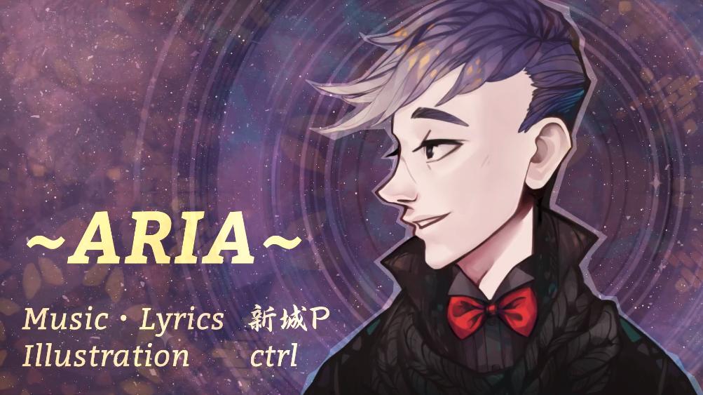ARIA (Shinjou-P song)