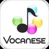 VOCANESE app.png