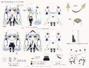 Snow Miku 2018 Concept Art