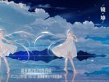 Luo Tianyi 2020 Birthday Party