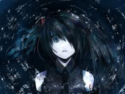 "Image of ""赤い沼の底 (Akai Numa no Soko)"""