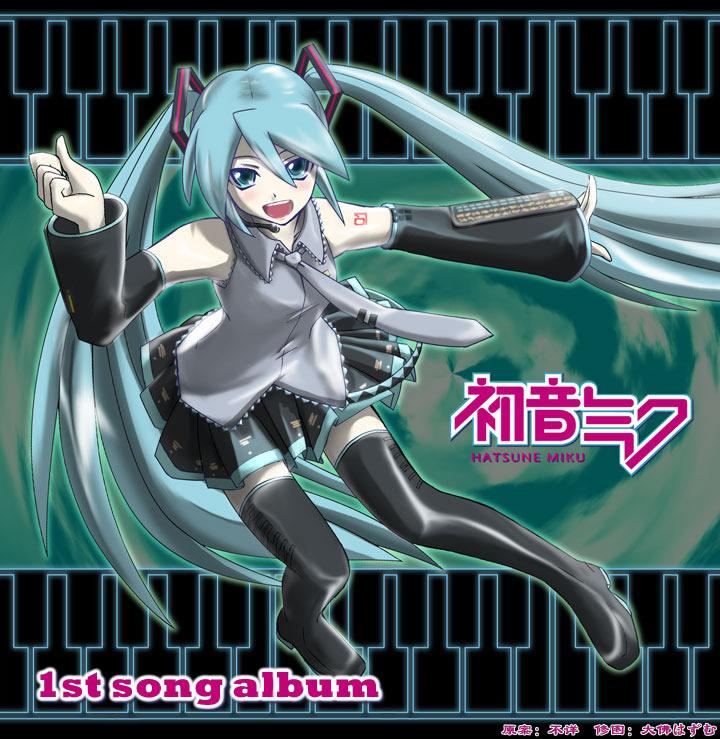 Hatsune Miku 1st Song Album