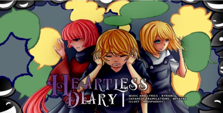 Heartless Diary