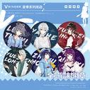 Vsinger 2020 buttons 2