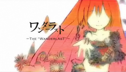"Image of ""ワンダーラスト (Wanderlast)"""