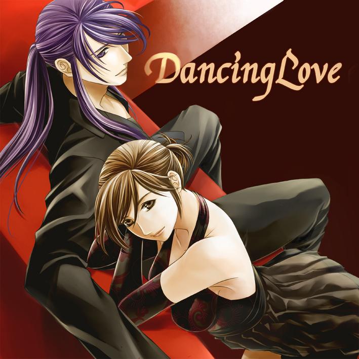 Dancing Love (Album)