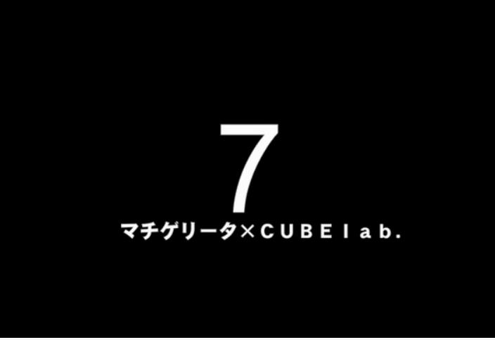 7/Machigerita-P