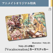 Vocalocreationcreditcard