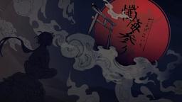 """Image of """"懺悔参り (Zange Mairi)"""""""