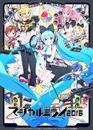 Hatsune Miku Magical Mirai 2016 Blu ray Cover