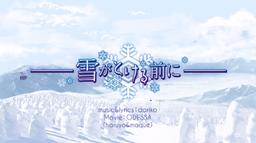 """Image of """"雪がとける前に (Yuki ga Tokeru Mae ni)"""""""