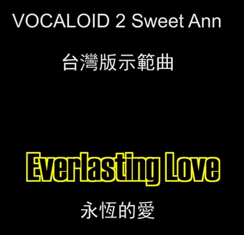 "Image of ""Everlasting Love"""