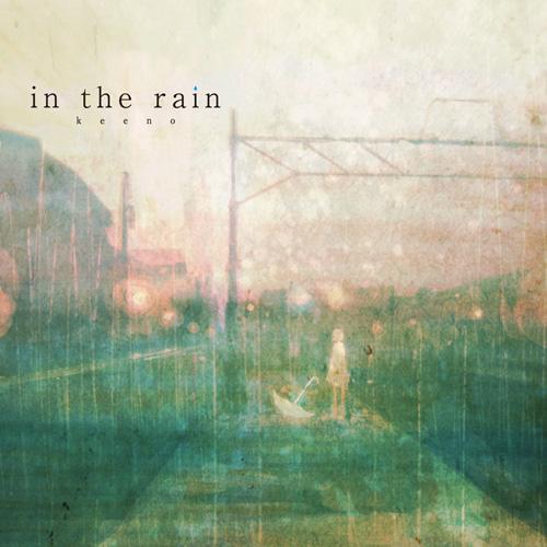 In the rain (album)