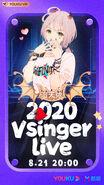 Vsinger live 2020 tianyi promo