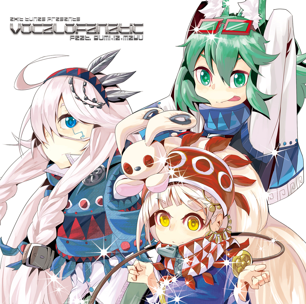 EXIT TUNES PRESENTS Vocalofanatic feat. GUMI、IA、MAYU