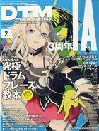 IA x DTM Magazine