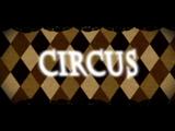 서커스 (Circus)