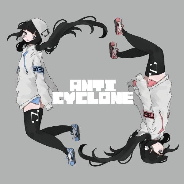 アンチサイクロン (Anticyclone) (Album)