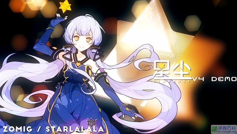 StarLaLaLa