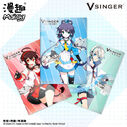 Vsinger folders
